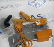 Помпа дренажная Aspen Mini Orange