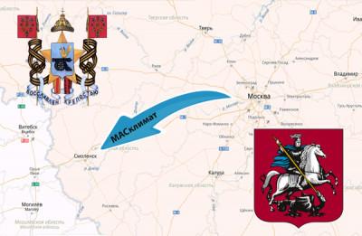 Отправки в Смоленск