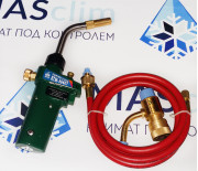 Горелка для пайки RTM-3660T со шлангом