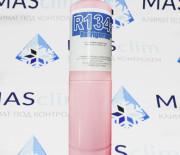 Фреон R134A, в баллоне с клапаном, 1,0 кг