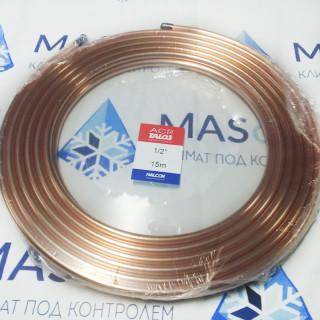 "Медная труба Halcor 1/2"" (12,7x0,76) 50 метров"