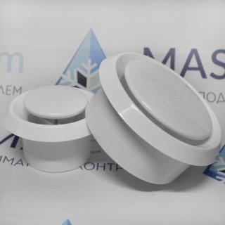 Диффузор пластиковый универсальный ф250