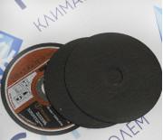 Круг отрезной по металлу 125х1,0х22,23 Fischer (диск отрезной)