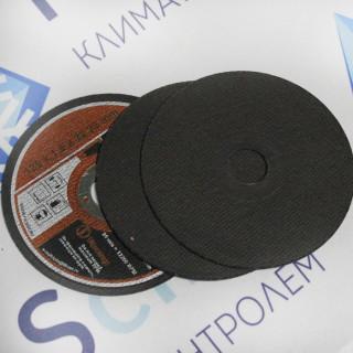 Круг отрезной по металлу 125х1,0х22,23 (диск отрезной)