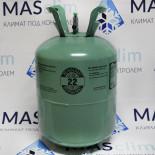 Фреон R22, многоразовый баллон 13,6 кг