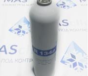 Фреон R134A, в баллоне 0,8 кг