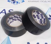 Скотч армированный 50 мм х 50 м (ТПЛ) - Черный