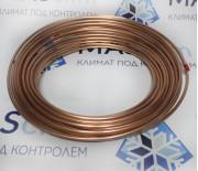 """Труба медная Majdanpek 1/4"""" (6,35x0,65x15м) ASTM B68 для кондиционеров"""
