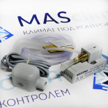 Помпа дренажная Siccom Mini Flowatch-1