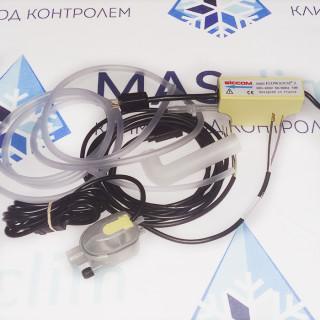 Помпа дренажная Siccom Mini Flowatch-2